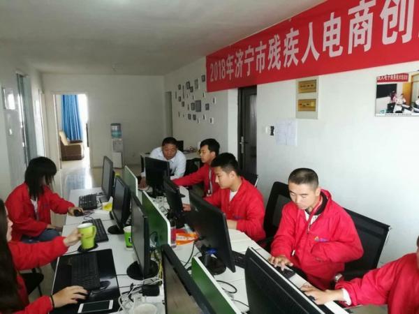 2018年济宁市电商创业培训会颁发证书