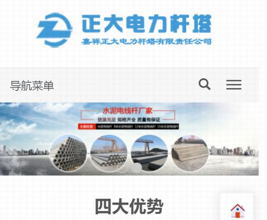菏泽市水泥电线杆厂家|8米-21米电线杆|山东着力杆塔有限公司