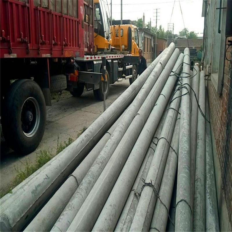 7米水泥电杆